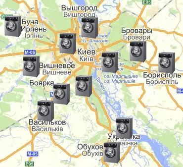 Карта. Ремонт стиральной машины в Киеве и Киевской области.